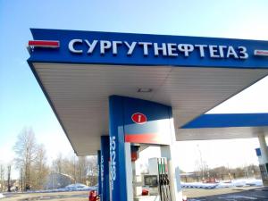 АЗС Тверьнефтепродукт