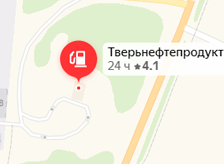 Фото: Тверская область, г.Удомля, ул. Ленина, д.78А, пересечение с ул. Автодорожная, АЗС №52