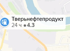 Фото: А112, 241км, Тверская область, г. Ржев, Зубцовское шоссе, АЗС №13, справа от Твери