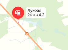 Фото: 240 км трассы Москва-С.Петербург, М11, справа