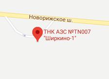 Фото: Тверская обл., Зубцовский  р-н, д. Ширкино, М9 (Ново-Рижское ш.), 203 км, слева