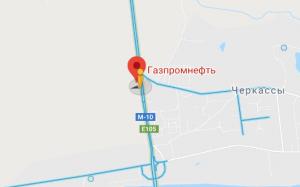 Газпром 176