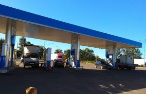 Газпром пасынково