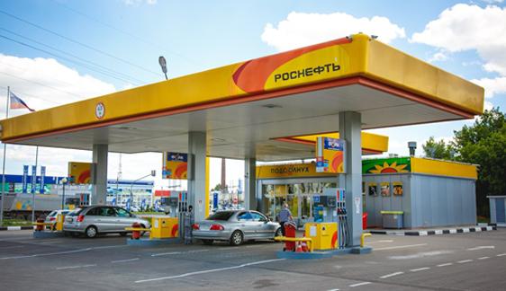 Цены на АЗС в Твери | Топливные карты | Заправка по ...