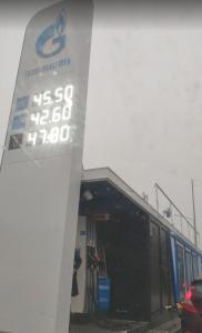 газпромнефть м11