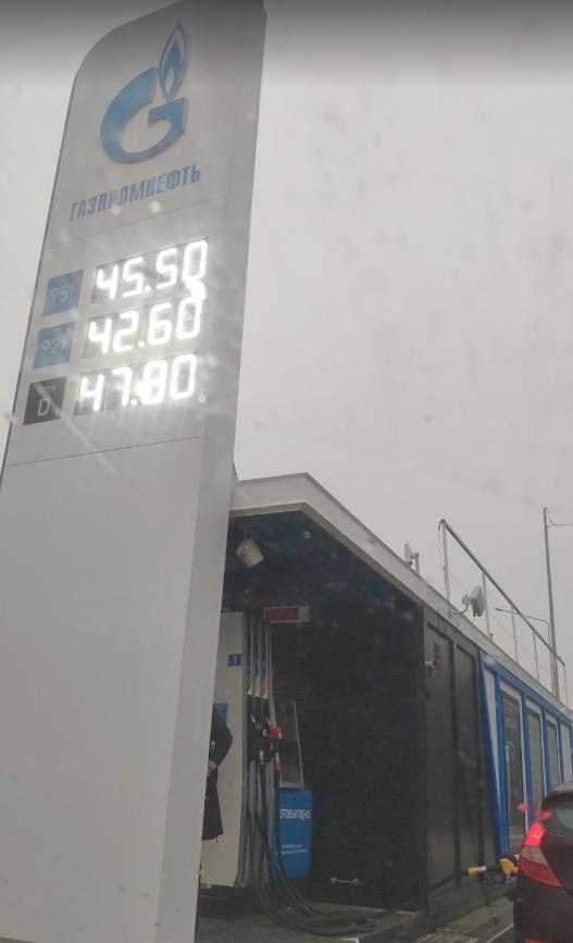 Фото: Конаковский район, 124 км. трассы М11 (справа)