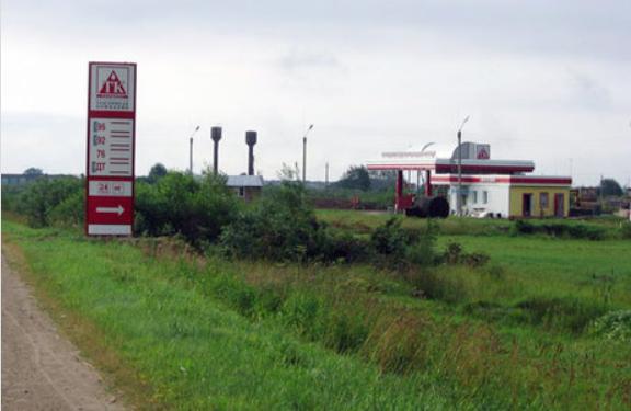 Фото: д. Звягино, а/д Москва-Рига, 248-й км (справа по ходу движения из Риги в Москву)