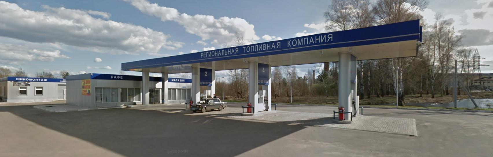 Фото: Россия, Тверская область, г. Кимры, Старозаводская, 21